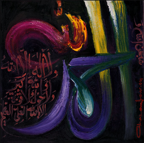 calligraphy art painting