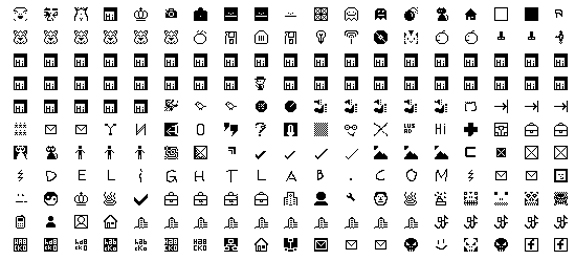 Free Small Symbols Vector Icon Sets 23 45 Free Small Symbols Vector Icon Sets