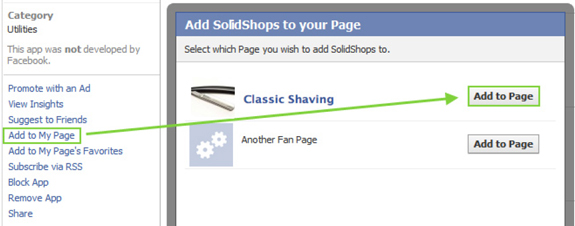 Install the SolidShops application in your Facebook page