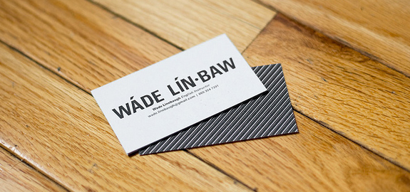Wade Business Cards