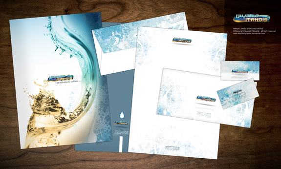 Mahdis Water Purification - Letterhead Design