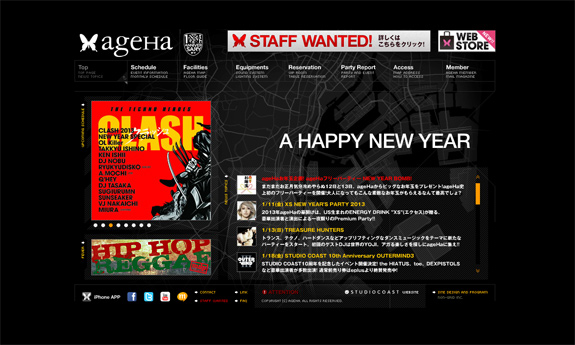 Night Club Website Designs