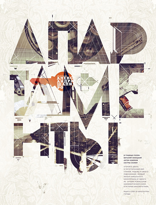 typography-poster-design-18